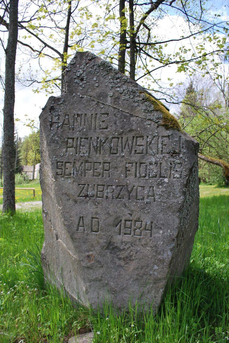 Kamień Pamiątkowy Fot. Leszek Janiszewski
