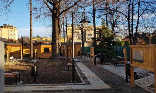 Ogród Sensoryczny Przy Czechowickim Mdk, Zdj. E. Bolek (2)